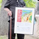 Stroll honoree Rene de los Santos.