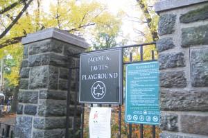 Help redesign Javits Playground.