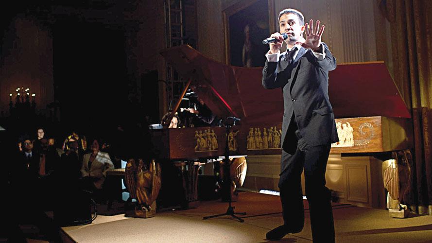 Miranda performed Hamilton Mixtape at the White House in 2009.