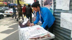 Quispe sets up shop on St. Nicholas Avenue.