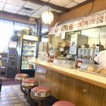 The restaurant offered a classic diner setting.