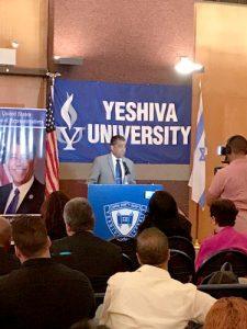 The summit was held at Yeshiva University.