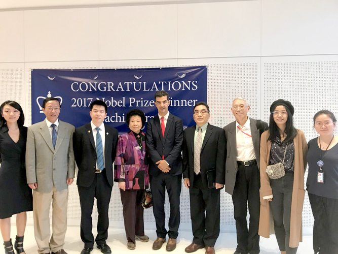 The forum is part of an annual conference held by ChineseAssociation for Science and Technology USA(CAST-USA).