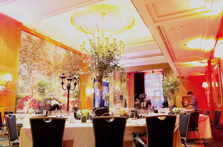 The event was held at Sofitel New York.