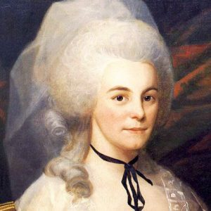 The project will be named in honor of Eliza Hamilton.