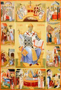 "Saint Spyridon was known as ""The Wonderworker."""